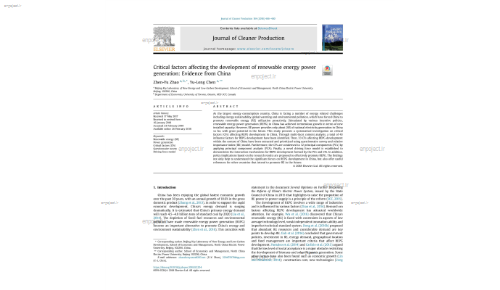 Critical factors affecting the development of renewable energy power generation: Evidence from China